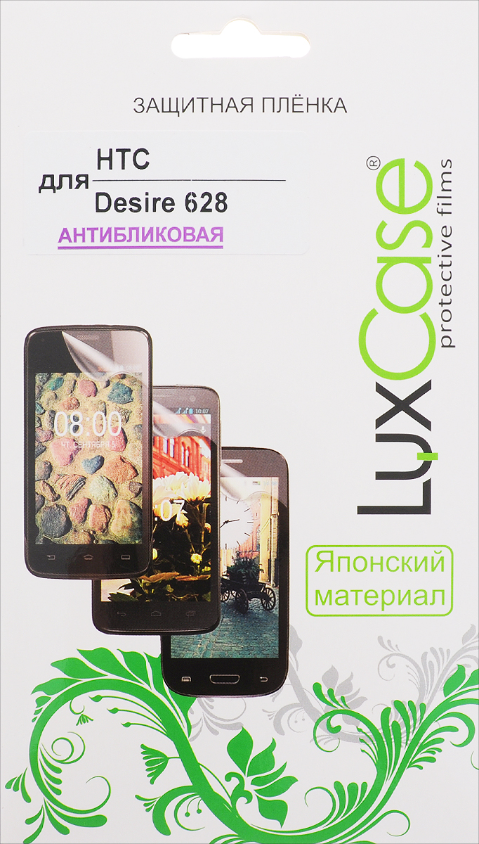 LuxCase защитная пленка для HTC Desire 628, антибликовая moskii brand ultra thin pc protective case cover for htc desire 820