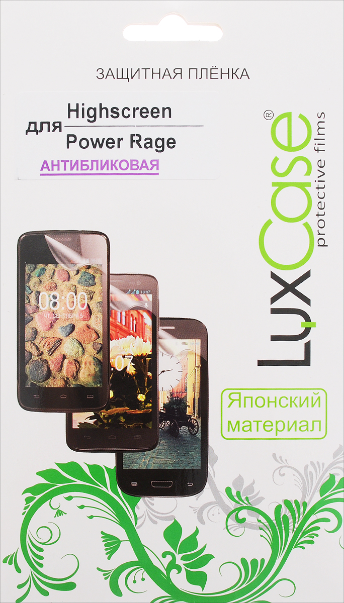 luxcase защитная пленка для highscreen easy f pro антибликовая LuxCase защитная пленка для Highscreen Power Rage, антибликовая