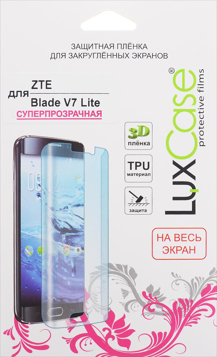 LuxCase защитная пленка для ZTE Blade V7 Lite, суперпрозрачная51463Защитная пленка LuxCase для ZTE Blade V7 Lite сохраняет экран смартфона гладким и предотвращает появление на нем царапин и потертостей. Структура пленки позволяет ей плотно удерживаться без помощи клеевых составов и выравнивать поверхность при небольших механических воздействиях. Пленка практически незаметна на экране смартфона и сохраняет все характеристики цветопередачи и чувствительности сенсора.