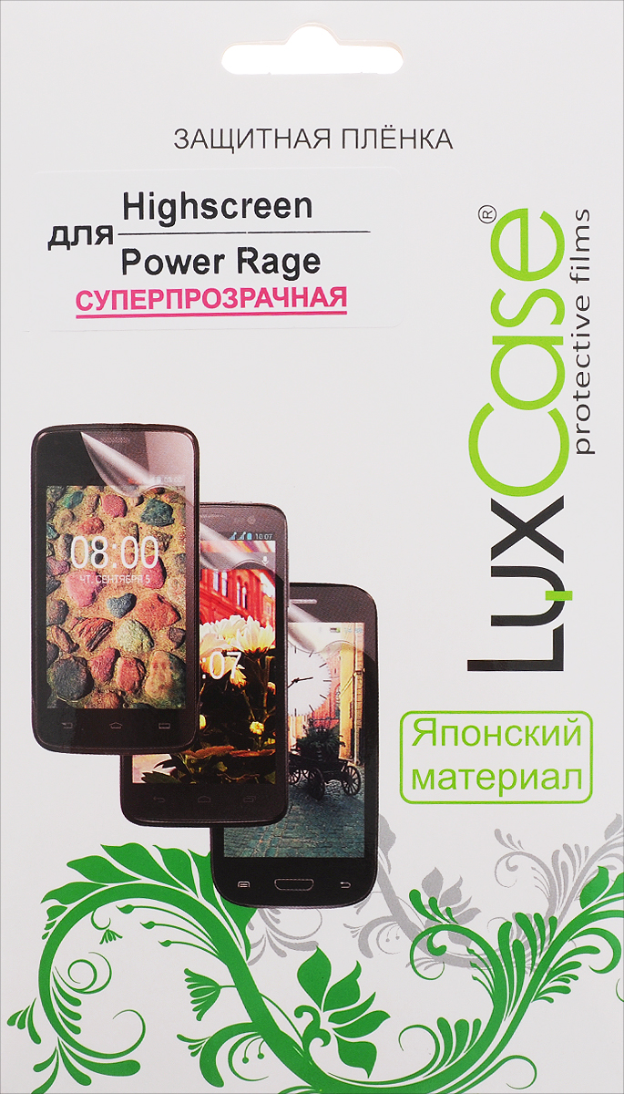 LuxCase защитная пленка для Highscreen Power Rage, суперпрозрачная highscreen power five pro купить в москве
