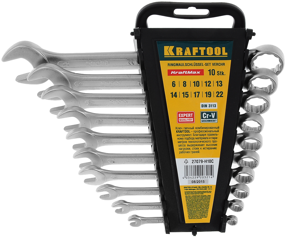 Набор комбинированных гаечных ключей Kraftool Expert, 6-22 мм, 11 предметов27079-H10CНабор Kraftool Expert включает 10 комбинированных гаечных ключей, выполненных из качественной стали. Благодаря правильному подбору материала и параметров технологического процесса ключи выдерживают высокие нагрузки, устойчивы к истиранию рабочих граней. Применяются для работ с шестигранным крепежом. Комбинированный гаечный ключ - незаменимый инструмент при сборке и разборке любых металлических конструкций. Он сочетает в себе рожковый и накидной гаечные ключи. Первый нужен для работы в труднодоступных местах, второй более эффективен при отворачивании тугого крепежа. Для хранения набора предусмотрена пластиковая подставка.