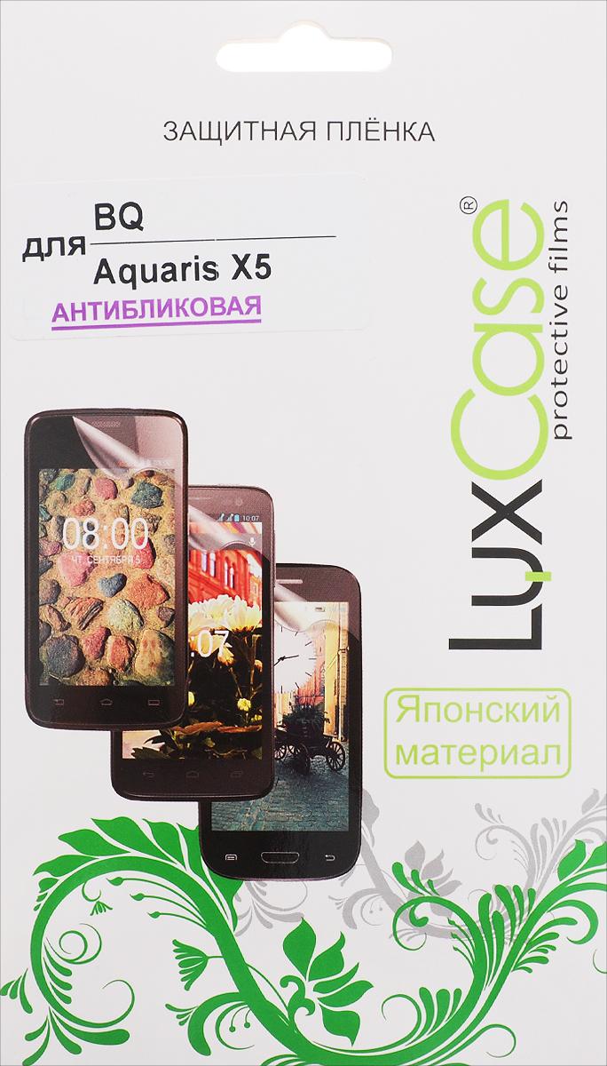 LuxCase защитная пленка для BQ Aquaris X5, антибликовая bq aquaris x5 cyanogen edition купить