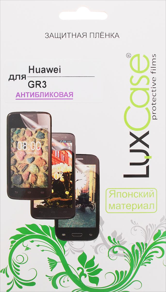 LuxCase защитная пленка для Huawei GR3, антибликовая51651Антибликовая защитная пленка LuxCase для Huawei GR3 сохраняет экран устройства гладким и предотвращает появление на нем царапин и потертостей. Структура пленки позволяет ей плотно удерживаться без помощи клеевых составов и выравнивать поверхность при небольших механических воздействиях. Пленка практически незаметна на экране гаджета и сохраняет все характеристики цветопередачи и чувствительности сенсора. Защита закрывает только плоскую поверхность дисплея.
