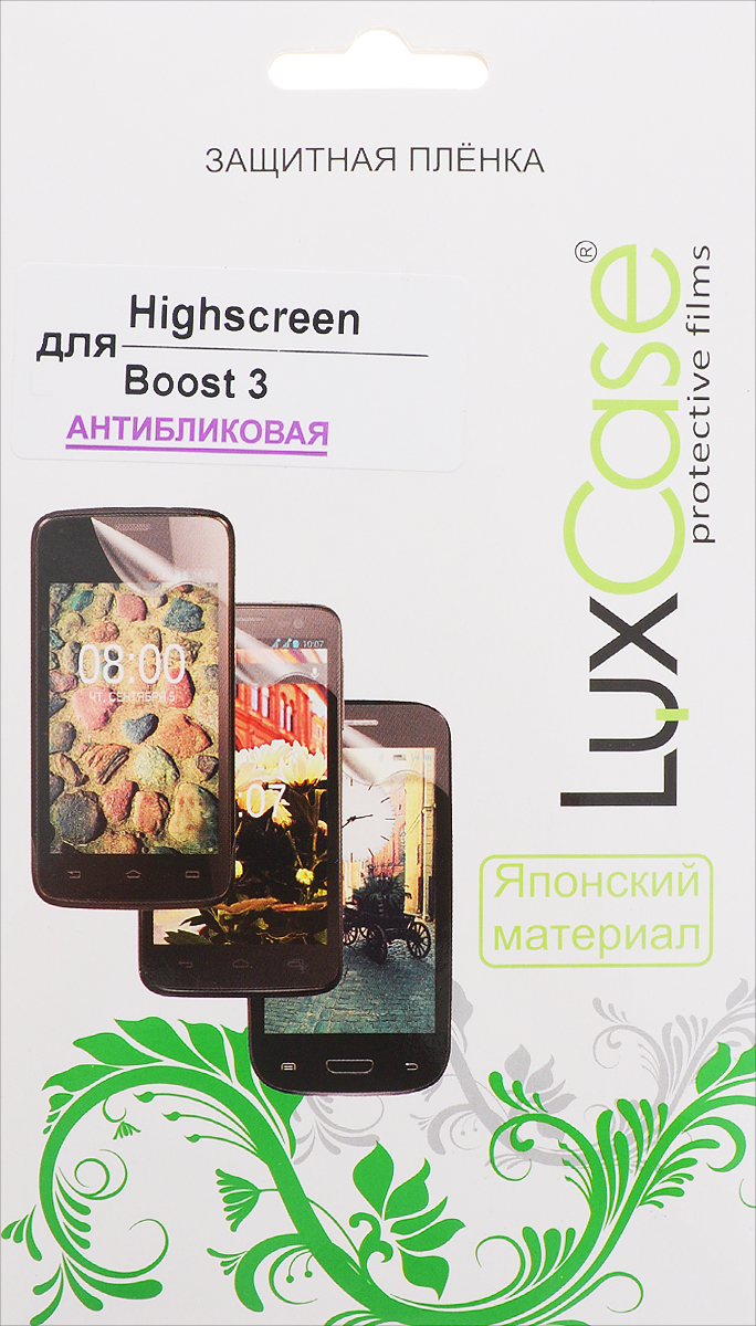 luxcase защитная пленка для highscreen easy f pro антибликовая LuxCase защитная пленка для Highscreen Boost 3, антибликовая