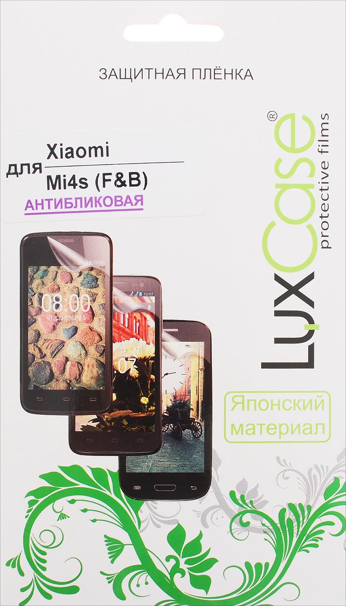 LuxCase защитная пленка для Xiaomi Mi4s, антибликовая (Front & Back)54827Комплект защитных пленок LuxCase дляXiaomi Mi4s сохраняет экран и заднюю часть смартфона гладкими и предотвращает появление на нем царапин и потертостей. Структура пленок позволяет им плотно удерживаться без помощи клеевых составов и выравнивать поверхность при небольших механических воздействиях. На экране пленка практически незаметна. Она сохраняет все характеристики цветопередачи и чувствительности сенсора.
