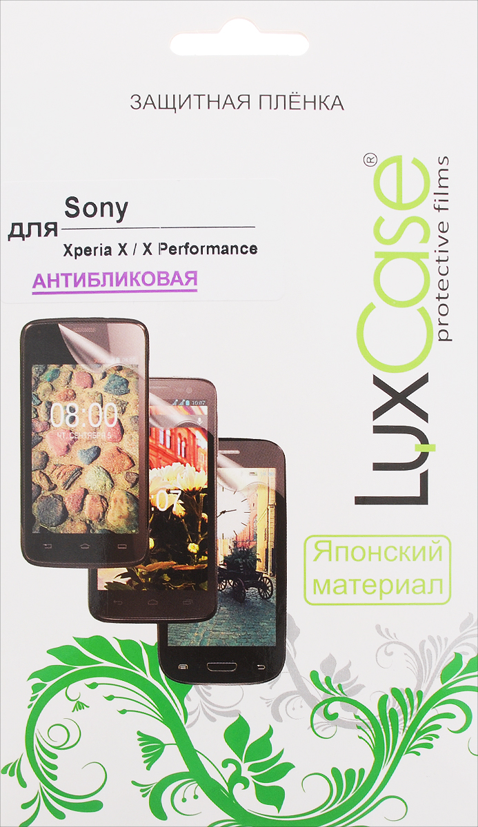 LuxCase защитная пленка для Sony Xperia X/X Performance, антибликовая sbc30ru w чехол ля xperia x performance цвет белый