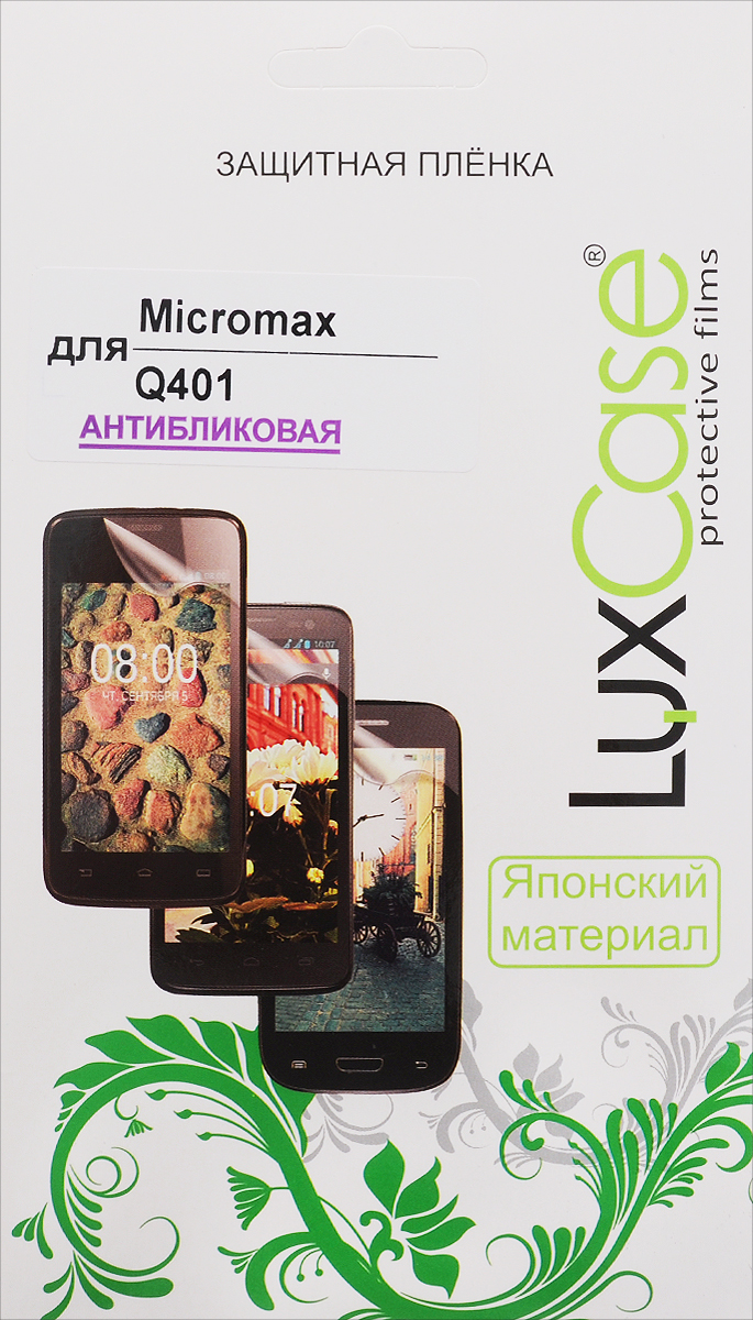 все цены на LuxCase защитная пленка для Micromax Canvas Pace Mini Q401, антибликовая онлайн