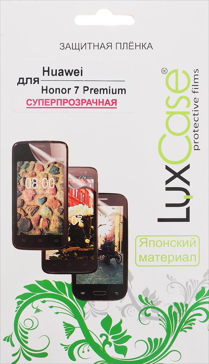 LuxCase защитная пленка для Huawei Honor 7 Premium, суперпрозрачная аксессуар защитная пленка xiaomi redmi 4a luxcase суперпрозрачная 54872