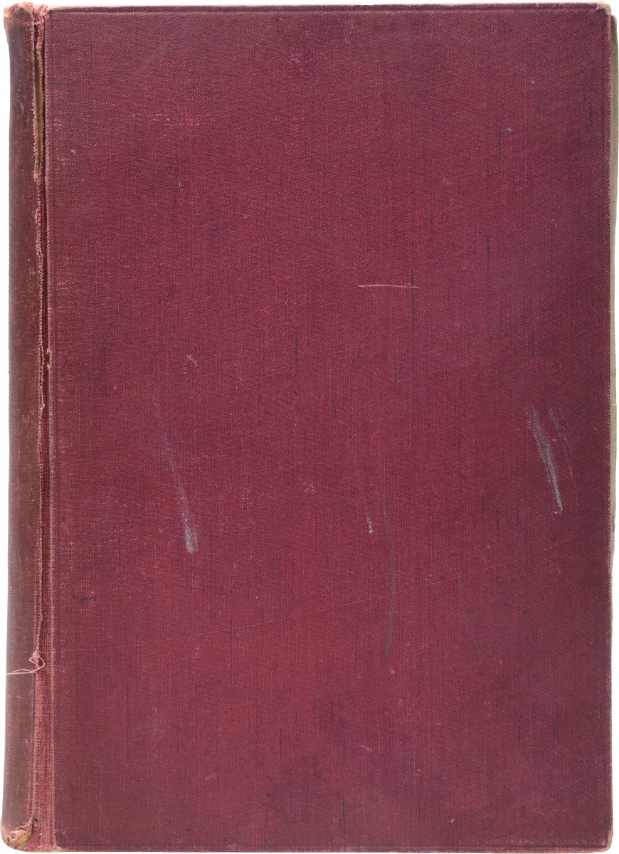 XIV съезд Всесоюзной Коммунистической партии (б) 18-31 декабря 1925 г. Стенографический отчет