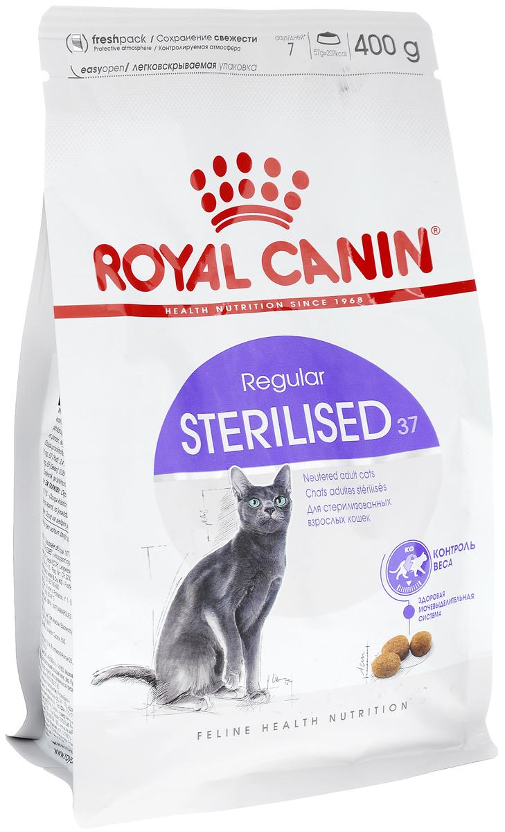 Корм сухой Royal Canin Sterilised 37, для взрослых стерилизованных кошек, 400 г7555Сухой корм Royal Canin Sterilised 37 - полнорационный сухой корм подходит стерилизованным кошкам в возрасте от 1 до 7 лет. Контроль потребления калорий.Корм Sterilised 37 ограничивает риск набора избыточной массы тела стерилизованной кошкой благодаря умеренному содержанию жиров (12%). L-карнитин способствует активной утилизации жиров.Поддержание мышечной массы кошки. Повышенное содержание (37%) белков высокой биологической ценности в корме способствует поддержанию мышечной массы и тонуса мышц стерилизованной кошки. Эффективная защита мочевыделительной системы кошки.Корм способствует регулярному мочеиспусканию и поддерживает необходимый уровень кислотности мочи (pH: 6-6,5) что предотвращает риск возникновения мочекаменной болезни у стерилизованной кошки.Состав: дегидратированные белки животного происхождения (птица), кукуруза, изолят растительных белков, кукурузная клейковина, растительная клетчатка, гидролизат белков животного происхождения, животные жиры, пшеница, рис, свекольный жом, минеральные вещества, дрожжи, рыбий жир, фруктоолигосахариды, соевое масло.Добавки (в 1 кг): Витамин A: 19000 ME, Витамин D3: 1000 ME, Железо: 31 мг, Йод: 3,1 мг, Марганец: 41 мг, Цинк: 122 мг, Ceлeн: 0,05 мг, L-карнитин: 100 мг.Товар сертифицирован.Уважаемые клиенты!Обращаем ваше внимание на изменения в дизайне упаковки.