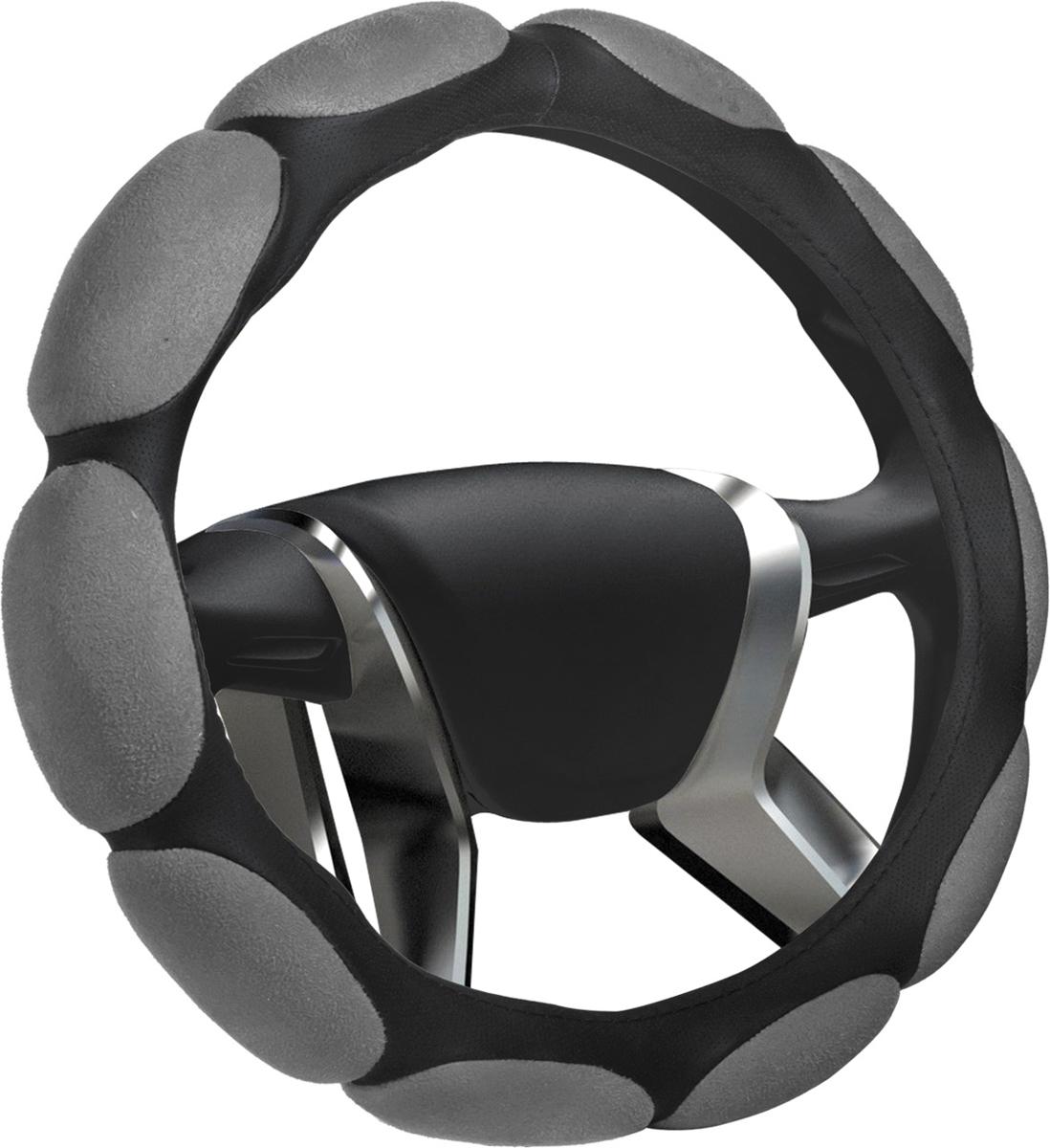 """Оплетка на руль Azard """"Sponge 10"""", цвет: серый, диаметр 40 см"""
