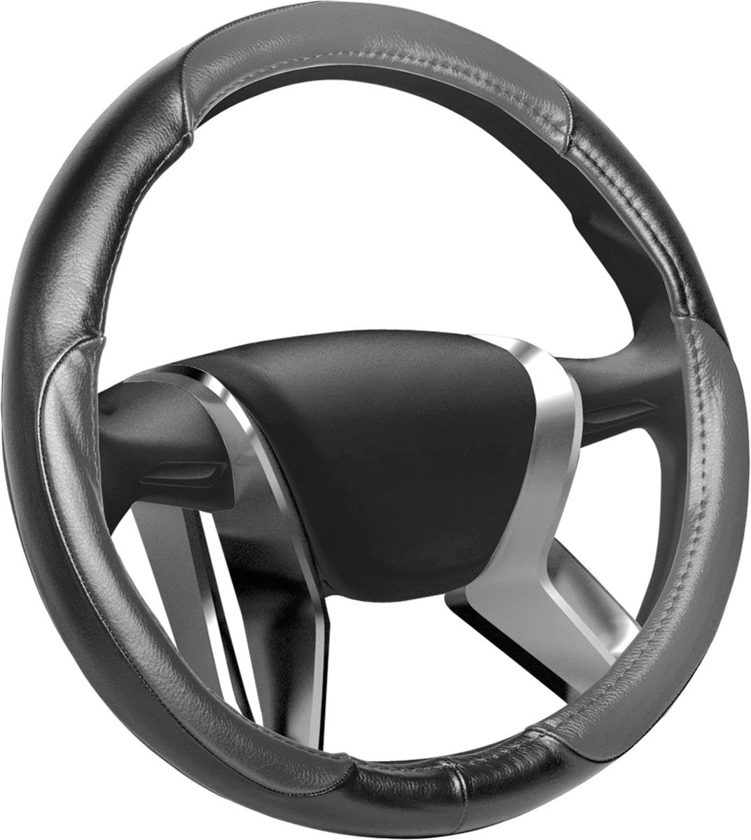 """Оплетка на руль Azard """"Leather"""", натуральная кожа, цвет: серый, диаметр 38 см. Размер М"""