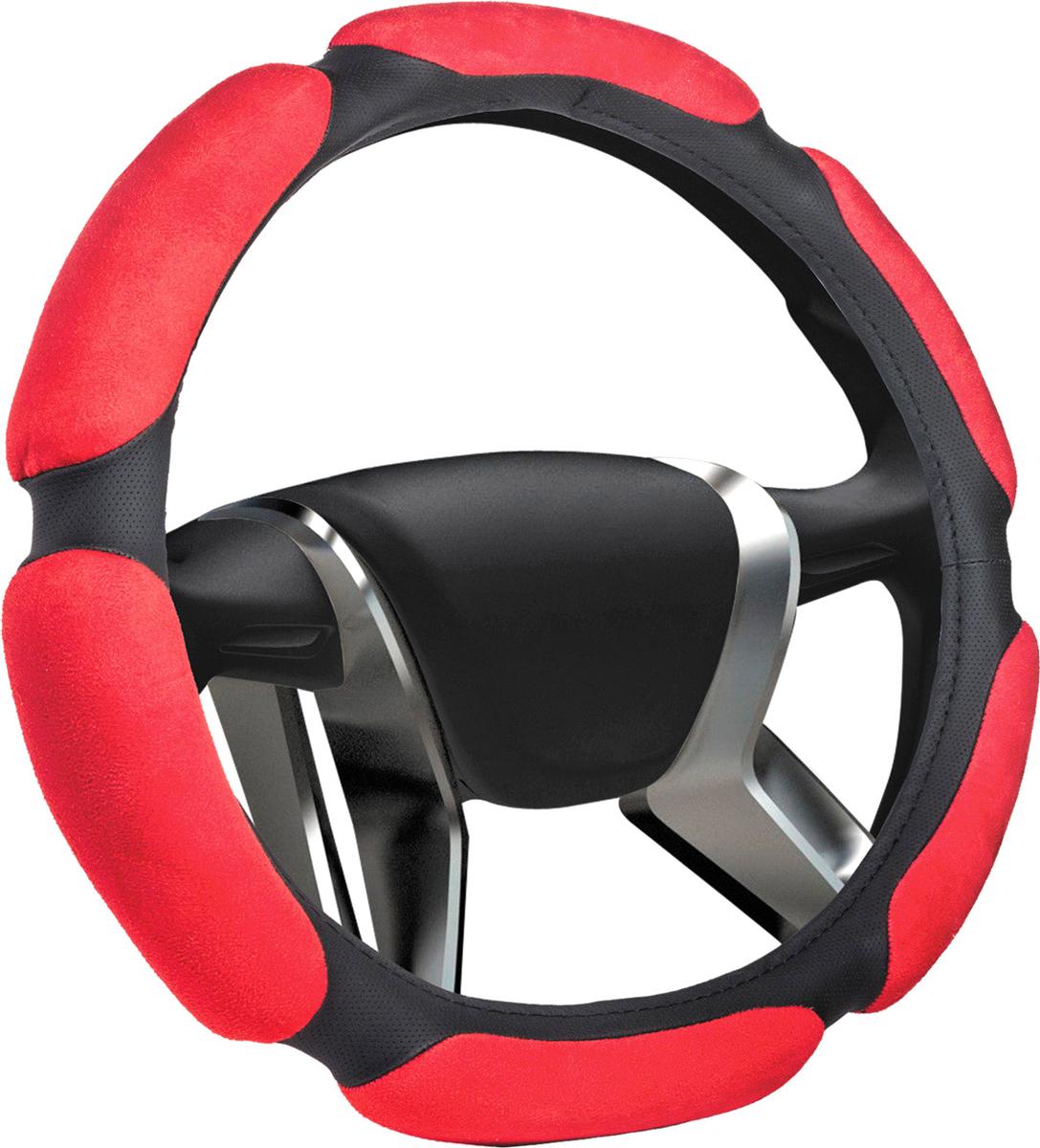 """Оплетка на руль Azard """"Sponge 6"""", цвет: красный, диаметр 38 см"""