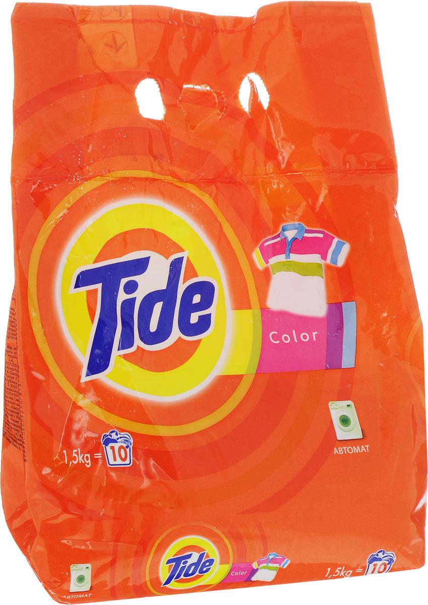 Стиральный порошок Tide Color, автомат, 1,5 кг порошокстиральныйдля ручнойстирки350г пемос