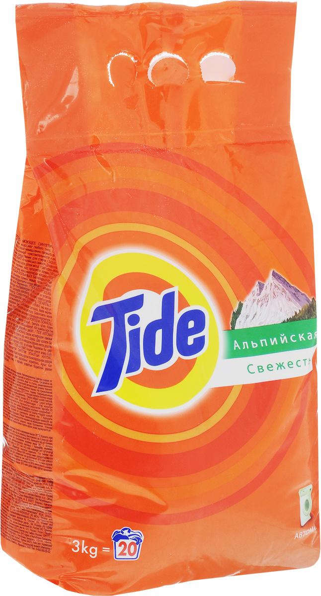 Стиральный порошок Tide Альпийская свежесть, автомат, 3 кг стиральный порошок колор пемос 3 5 кг