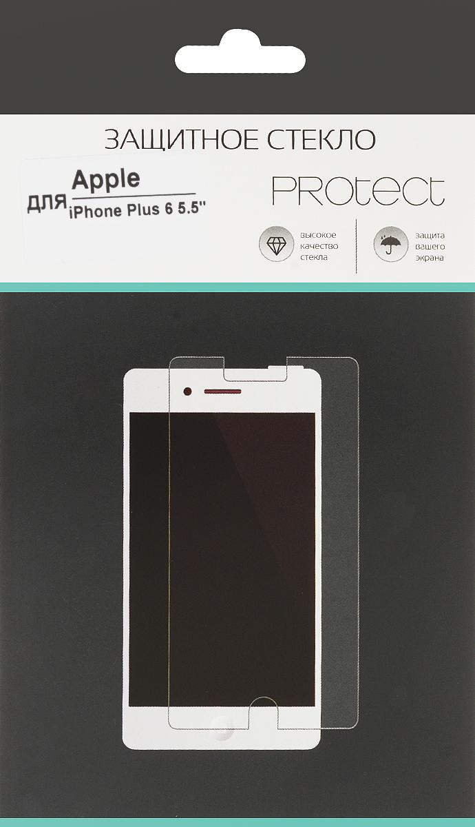 LuxCase Protect защитное стекло для Apple iPhone 6 Plus/6s Plus, суперпрозрачное40004Защитное стекло LuxCase Protect для Apple iPhone 6 Plus/6s Plus обеспечивает надежную защиту сенсорного экрана устройства от большинства механических повреждений и сохраняет первоначальный вид дисплея, его цветопередачу и управляемость. В случае падения стекло амортизирует удар, позволяя сохранить экран целым и избежать дорогостоящего ремонта. Стекло обладает особой структурой, которая держится на экране без клея и сохраняет его чистым после удаления. Защита закрывает только плоскую поверхность дисплея.