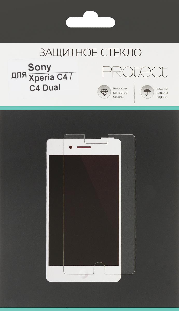 LuxCase Protect защитное стекло для Sony XperiaC4/C4 Dual, суперпрозрачное40031Защитное стекло LuxCase Protect для Sony Xperia C4/C4 Dual обеспечивает надежную защиту сенсорного экрана устройства от большинства механических повреждений и сохраняет первоначальный вид дисплея, его цветопередачу и управляемость. В случае падения стекло амортизирует удар, позволяя сохранить экран целым и избежать дорогостоящего ремонта. Стекло обладает особой структурой, которая держится на экране без клея и сохраняет его чистым после удаления.