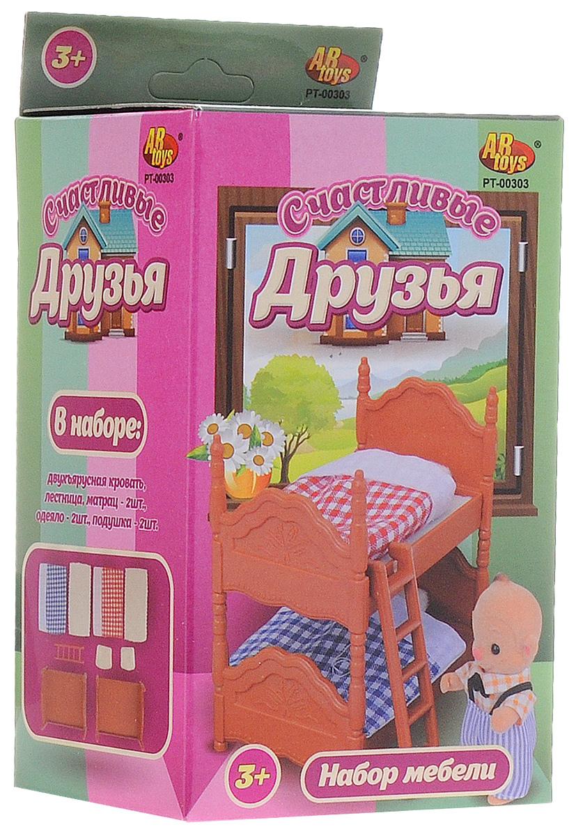 ABtoysНабор мебели для спальни Счастливые друзья ABtoys