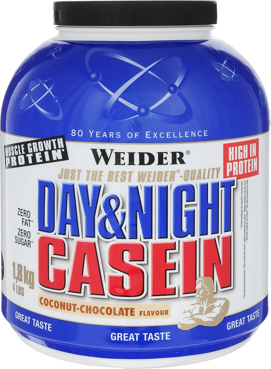 Казеин Weider Day & Night Casein, кокос-шоколад, 1,8 кг540907Казеин Weider Day & Night Casein - порошок для приготовления высокобелкового напитка с казеинатом кальция, как единственным источником протеина.Казеин усваивается медленно, поддерживая постоянное поступление аминокислот в кровь. Мышцы могут быть обеспечены аминокислотами на 7 часов. Weider Day & Night Casein производится с использованием передовых методов производства и предлагает высокое качество для успешных тренировок. Идеально подходит для последнего приема пищи перед сном или в качестве промежуточного между приемами пищи коктейля. Он также идеально подходит для защиты мышц во время жестких тренировок, чтобы сжигать жир. Идеальная альтернатива творогу, потому что он не содержит жир и углеводы. Рекомендации по применению:Пейте от 1 до 3 коктейлей в день. Употребляйте между приемами пищи и перед сном. Рекомендации по приготовлению:Размешать 25 г порошка (1 мерная ложка) в 300 мл маложирного молока (1,5% жирности) или воды. Состав: казеинат кальция, маложирный какао порошок, ароматизатор, подсластители: ацесульфам К, цикламат натрия, сахарин натрия; хлорид натрия. Возможно содержание незначительного количества глютена, сои и яиц. Энергетическая ценность (в 1 порции на 300 мл маложирного молока): 237 ккал.Питательная ценность (в 1 порции на 300 мл маложирного молока): жиры 5,2 г, углеводы 15 г, белки 32 г. Энергетическая ценность (в 1 порции на 300 мл воды): 93 ккал.Питательная ценность (в 1 порции на 300 мл воды): жиры 0,4 г, углеводы 0,7 г, белки 22 г. Товар сертифицирован. Как повысить эффективность тренировок с помощью спортивного питания? Статья OZON Гид