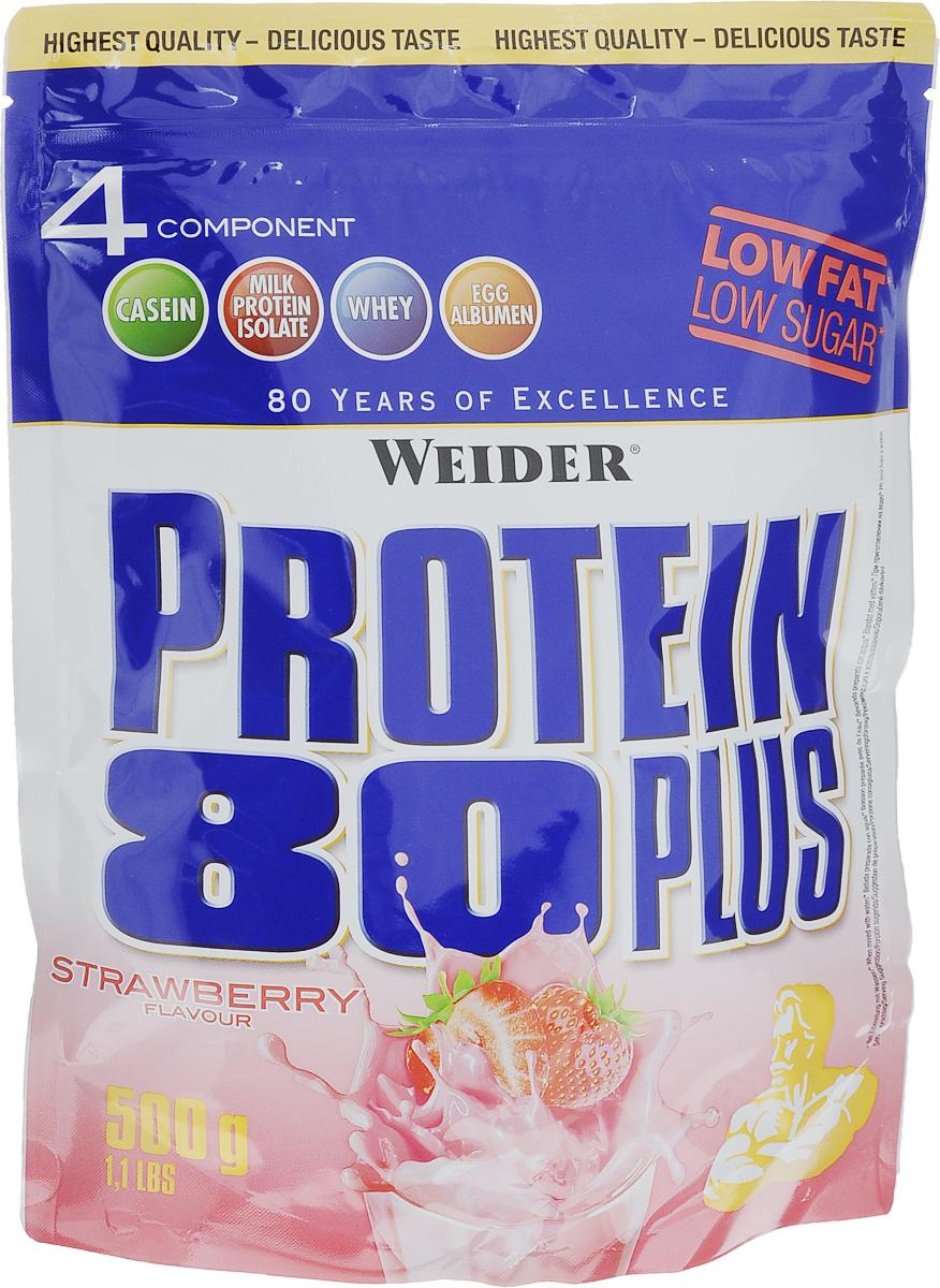 Протеин Weider Protein 80 Plus, клубника, 500 г30125Протеин Weider Protein 80 Plus - это четырехкомпонентная белковая смесь с высокой биологической ценностью. Содержит 4 вида белка: изолят молочного белка, казеин, сыворотка, яичный альбумин. У каждого из этих белков своя скорость усвоения, что способствует постоянному и равномерному поступлению аминокислот в кровь. Препарат обеспечивает пиковую аминоконцентрацию уже в первые 60 минут после применения и поддерживает ее на протяжении 5 часов. Поэтому мышцы быстро растут и восстанавливаются, при этом растет сила и выносливость спортсмена. Этот протеиновый коктейль создан как дополнение к питанию с целью увеличения количества белка в дневном рационе. Состав: казеинат кальция, концентрат сывороточного протеина, изолят молочного протеина, сухой яичный белок, ароматизатор, краситель: свекольный порошок; регулятор кислотности: лимонная кислота; загуститель: гуаровая камедь; подсластители: ацесульфам К, аспартам; карбонат кальция, антиоксидант: аскорбиновая кислота; витамин В6. Содержит источник фенилаланина. Содержит лактозу. Может содержать незначительное количество глютена и сои. Энергетическая ценность одной порции (на 300 мл воды): 112 ккал. Пищевая ценность одной порции (на 300 мл воды): жиры 0,5 г, углеводы 2,1 г, белки 25 г. Энергетическая ценность одной порции (на 300 мл молока 1,5% жирности): 256 ккал. Пищевая ценность одной порции (на 300 мл молока 1,5% жирности): жиры 5,3 г, углеводы 17 г, белки 35 г. Товар сертифицирован.Как повысить эффективность тренировок с помощью спортивного питания? Статья OZON Гид