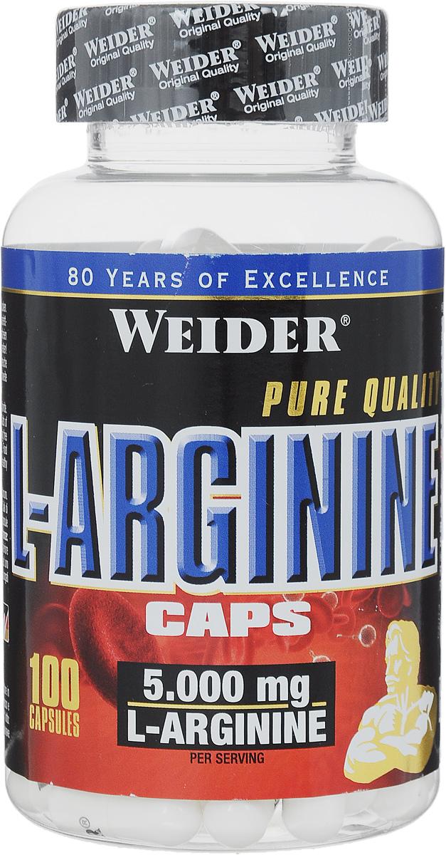 L-аргинин Weider, 100 капсул аминокислоты weider l arginine caps 100 капсул
