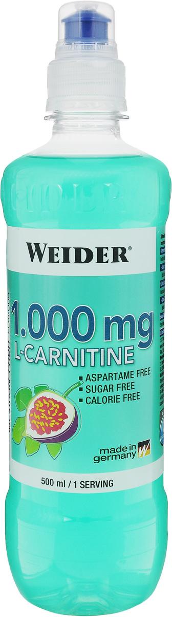 L-карнитин Weider, мексиканский инжир, 500 мл38613L-карнитин Weider - это специализированный напиток для спортсменов, который помогает сжигать жир. Weider использует L-карнитин только швейцарской компании Lonza - мирового лидера по производству чистого L-карнитина. L-карнитин - соединение из двух аминокислот (лизина и метионина). Мы каждый день употребляем его с пищей. Его широко применяют в медицине, используют как добавку к питанию. L-карнитин снижает уровень холестерина в крови, способствует усиленному жировому обмену при аэробных нагрузках (бег, плавание и прочие дыхательные упражнения). Спектр его полезных эффектов для организма очень широк, но в области здорового питания L-карнитин нашел применение как серьезный и главное безопасный помощник в избавлении от лишнего веса. Рекомендации по применению:Употреблять L-карнитин следует непосредственно перед тренировкой или во время нее. Состав: вода, L-карнитин, подкислители: лимонная кислота, яблочная кислота; ароматизатор, подсластители: аспартам, цикламат натрия, ацесульфам калия; консерванты: сорбат калия, бензоат натрия; антиоксиданты: акскорбиновая кислота; краситель, стабилизатор: гуммиарабик. Содержит источник фенилаланина. Товар сертифицирован. Как повысить эффективность тренировок с помощью спортивного питания? Статья OZON Гид