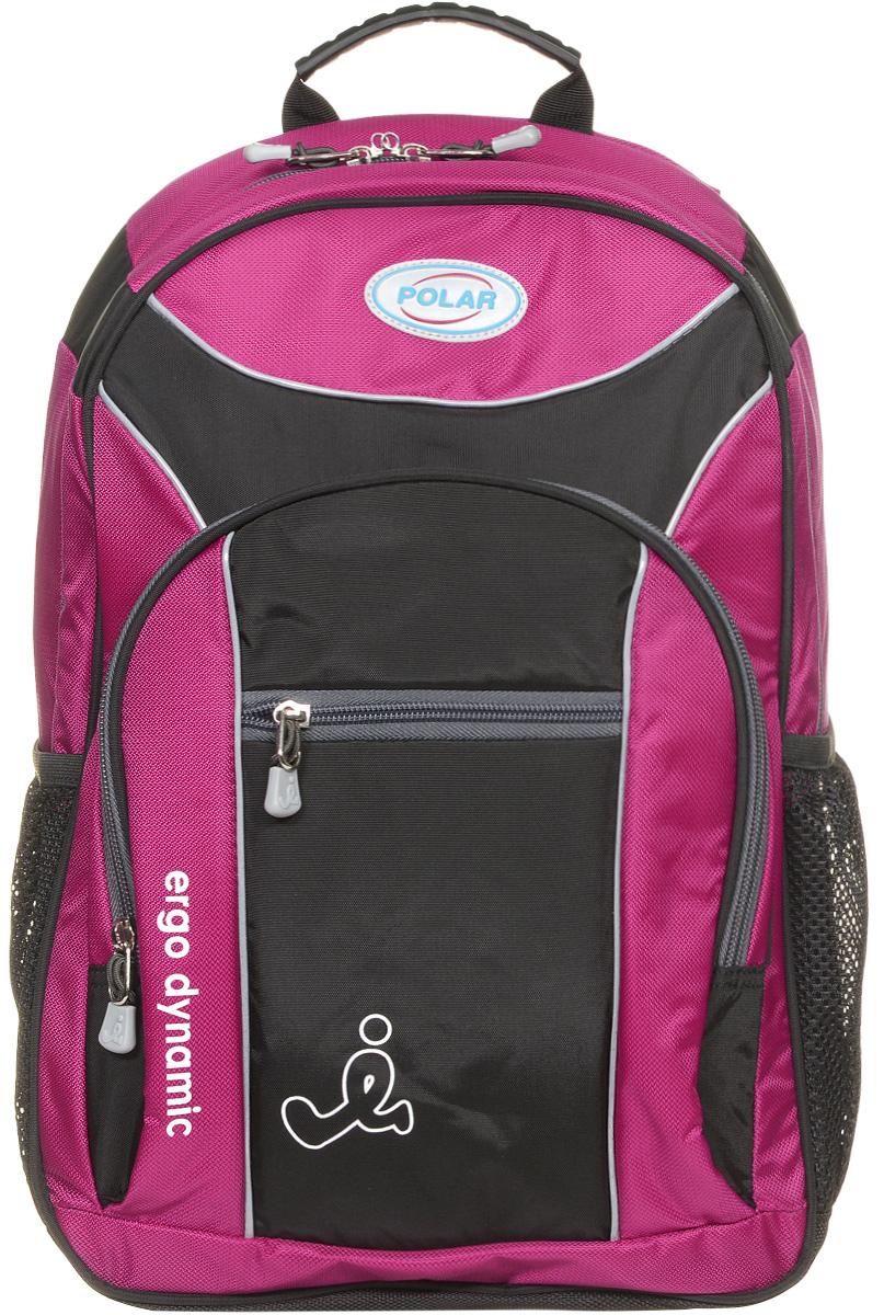 Рюкзак детский городской Polar, 17 л, цвет: розовый. П0088-16