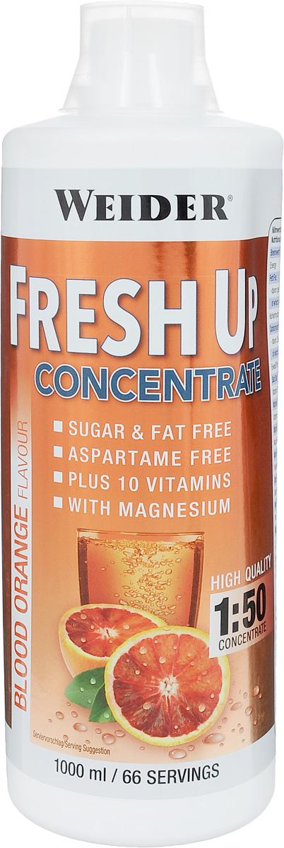 """Витаминно-минеральный концентрат Weider """"Fresh Up"""" содержит углеводы, витамины и минералы. Во время интенсивных тренировок с потом вы теряете минералы и влагу. Концентрат восполняет потери воды, витаминов и минералов, содержит небольшое количество углеводов для восстановления углеводного баланса. Плюс ко всему """"Fresh Up"""" имеет потрясающий вкус. Не содержит сахара, жиров и аспартама. Содержит 10 витаминов и магний.   Рекомендации по применению: Пейте 1 порцию во время или после тренировок для восстановления солевого и углеводного баланса.   Рекомендации по приготовлению:  Развести 15 мл (1/2 мерной крышки) концентрата в 750 мл воды.   Состав: инвертированный сахарный сироп, лимонная кислота, вода, хлорид калия, цикламат натрия, сахарин натрия, кальция хлорид, карбонат магния, хлорид калия, витамин С, ниацин, витамин Е, пантотеновая кислота, витамин В6, рибофлавин, тиамин, фолиевая кислота, витамин В12, красители.   Товар сертифицирован.       Как повысить эффективность тренировок с помощью спортивного питания? Статья OZON Гид"""