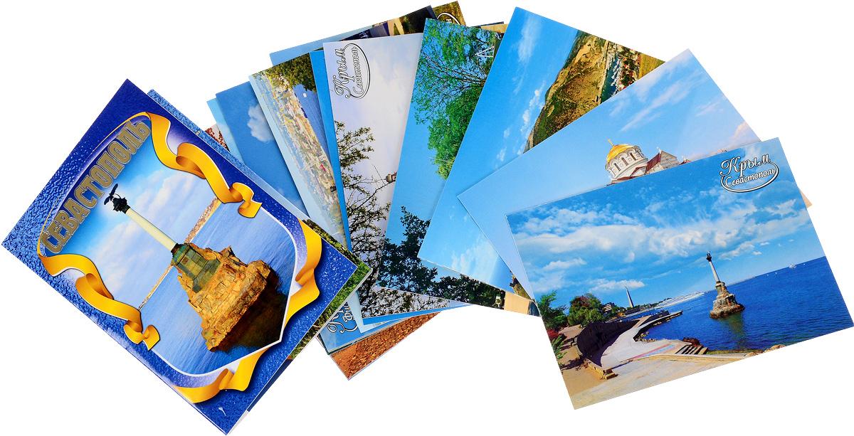 Почтовая открытка набор