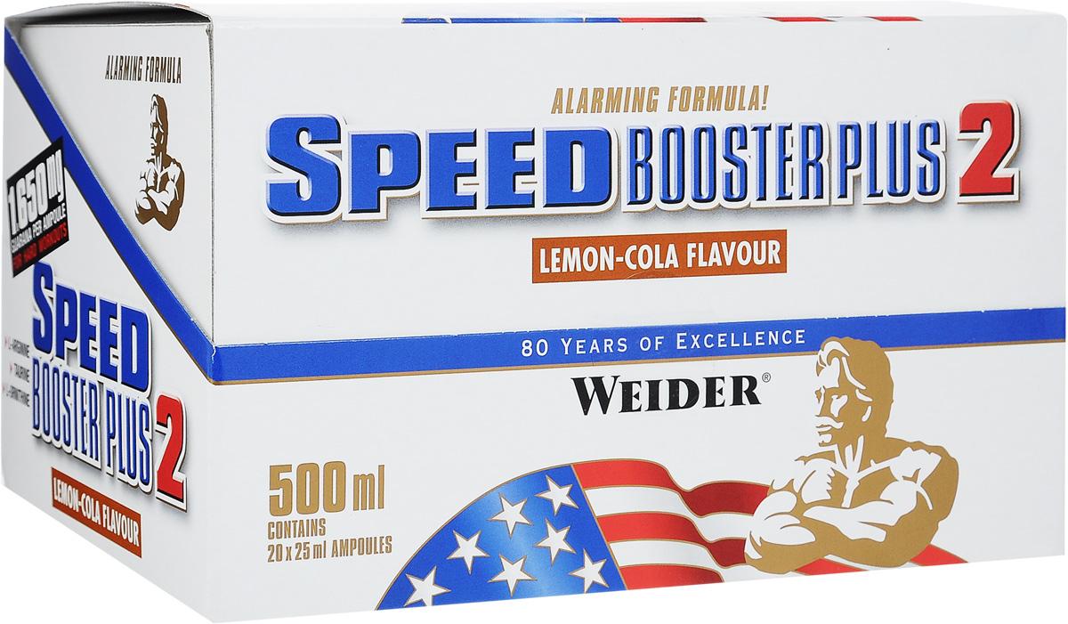 Гуарана Weider Speed Booster Plus 2, со вкусом лимона и колы, 25 мл, 20 ампул31986Гуарана Weider Speed Booster Plus 2- это биологически активная добавка, готовый к употреблению энергетический напиток в ампулах с гуараной, аминокислотами и витаминами. Гуарана - это натуральный источник энергии. Она действует в течение долгого времени и не оказывает вредного воздействия на желудок. В сочетании с комбинированным питанием, подходящим атлетам с белковым типом обмена веществ, она поможет во время тренировок уменьшить количество жира. В одной порции Speed Booster Plus 2 содержится 165 мг кофеина из гуараны. Кофеин стимулирует сжигание жира и помогает вырабатывать достаточное количество энергии. Рекомендации по применению: Принимать 1 ампулу в день, желательно перед тренировкой. Товар не является лекарственным средством. Товар не рекомендован для лиц младше 18 лет. Могут быть противопоказания, и следует предварительно проконсультироваться со специалистом. Состав: вода, концентрированный апельсиновый сок, фруктоза, экстракт гуараны, L-орнитин гидрохлорид, L-аргинин, таурин, регулятор кислотности: Е330; ароматизатор, L-метионин, консервант: Е202; подсластители: Е952, Е950, Е954, Е955; L-цитруллин, ниацин, эмульгатор: Е471, витамин В6. Товар сертифицирован. Как повысить эффективность тренировок с помощью спортивного питания? Статья OZON Гид
