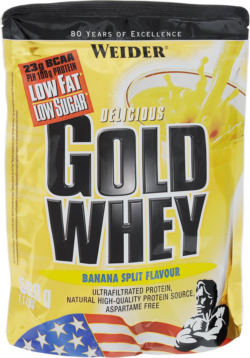 Протеин сывороточный Weider Gold Whey, банан, 500 г31235Протеин Weider Gold Whey - это протеиновый порошок с концентратом сывороточного протеина, который обладает приятным вкусом и отвечает всем физиологическим потребностям. Сывороточный белок обладает наивысшей биологической ценностью, лучше всего переносится организмом и дает прирост чистой мышечной массы. В качестве сырья используется микрофильтрованный протеин, который не выносит высоких температур и высокого давления. В состав продукта входят важнейшие аминокислоты с разветвленной структурой (BCAA), которые не дадут вашим мышцам мучиться от катаболизма, и глютамин. Gold Whey также содержит глобулин и гликомакропептиды, которые являются биологически активными веществами. Они способствуют укреплению здоровья подобно пробиотикам или Омега-3 жирным кислотам. В Gold Whey содержатся бета- и альфа-лактоглобулины, которые регулируют кислотно-щелочной баланс и являются поставщиками энергии. Иммуноглобулины укрепляют защитные силы организма, а гликомакропептиды контролируют аппетит. Не содержит аспартама. Отличный выбор для начинающих спортсменов, желающих увеличить сухую мышечную массу. Состав: концентрат сывороточного протеина, ароматизатор, подсластители: ацесульфам К, цикламат натрия, сахарин натрия; эмульгаторы: соевый лецитин, моно- и диглицериды жирных кислот; 0,1% порошок какао, красители Е150с, бета-каротин. Содержит лактозу. Возможно содержание глютена и яиц. Энергетическая ценность одной порции (на 300 мл молока 1,5% жирности): 262 ккал. Пищевая ценность одной порции (на 300 мл молока 1,5% жирности): жиры 6,6 г, углеводы 17 г, белки 33 г. Товар сертифицирован.Как повысить эффективность тренировок с помощью спортивного питания? Статья OZON Гид