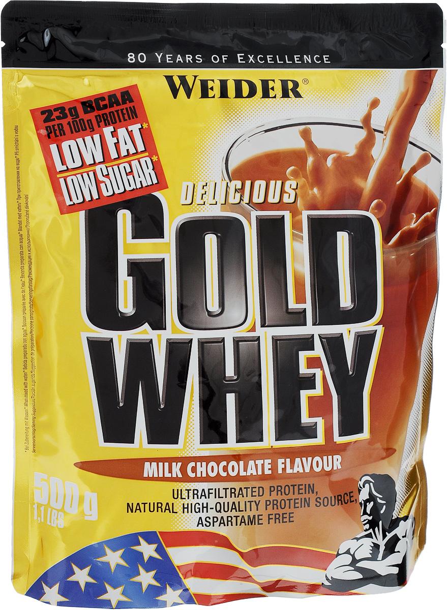 Протеин сывороточный Weider Gold Whey, молочный шоколад, 500 г weider gold whey protein 500г вишня шоколад пак