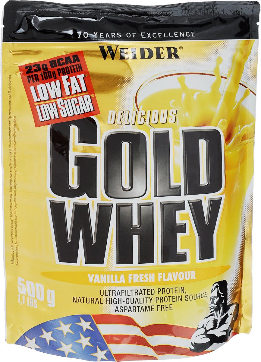 Протеин сывороточный Weider Gold Whey, ваниль, 500 г31205Протеин Weider Gold Whey - это протеиновый порошок с концентратом сывороточного протеина, который обладает приятным вкусом и отвечает всем физиологическим потребностям. Сывороточный белок обладает наивысшей биологической ценностью, лучше всего переносится организмом и дает прирост чистой мышечной массы. В качестве сырья используется микрофильтрованный протеин, который не выносит высоких температур и высокого давления. В состав продукта входят важнейшие аминокислоты с разветвленной структурой (BCAA), которые не дадут вашим мышцам мучиться от катаболизма, и глютамин. Gold Whey также содержит глобулин и гликомакропептиды, которые являются биологически активными веществами. Они способствуют укреплению здоровья подобно пробиотикам или Омега-3 жирным кислотам. В Gold Whey содержатся бета- и альфа-лактоглобулины, которые регулируют кислотно-щелочной баланс и являются поставщиками энергии. Иммуноглобулины укрепляют защитные силы организма, а гликомакропептиды контролируют аппетит. Не содержит аспартама. Отличный выбор для начинающих спортсменов, желающих увеличить сухую мышечную массу. Состав: концентрат сывороточного протеина, ароматизатор, подсластители: ацесульфам К, цикламат натрия, сахарин натрия; регулятор кислотности: лимонная кислота; эмульгатор: соевый лецитин, моно- и диглицериды жирных кислот; краситель: бета-каротин. Содержит лактозу. Возможно незначительное содержание глютена и яиц. Энергетическая ценность одной порции (на 300 мл воды): 120 ккал. Пищевая ценность одной порции (на 300 мл воды): жиры 1,8 г, углеводы 2,2 г, белки 24 г. Энергетическая ценность одной порции (на 300 мл молока 1,5% жирности): 260 ккал. Пищевая ценность одной порции (на 300 мл молока 1,5% жирности): жиры 6,6 г, углеводы 17 г, белки 34 г. Товар сертифицирован.Как повысить эффективность тренировок с помощью спортивного питания? Статья OZON Гид