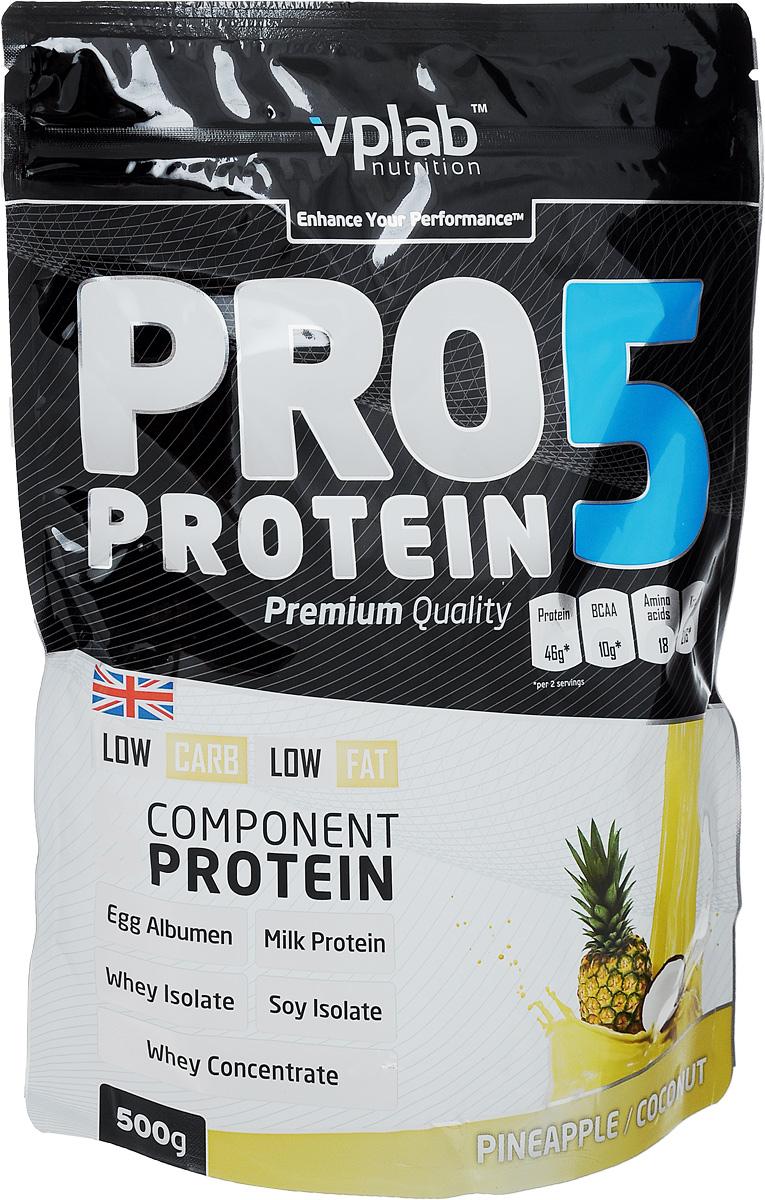 Протеин Vplab PRO 5, ананас-кокос, 500 г192587Протеин Vplab PRO 5 - пятикомпонентная белковая смесь. Концентрация 80%. Молочный белок (казеин): снабжает мышцы протеином в течение долгого времени, содержит Л-глютамин.Концентрат сывороточного протеина: быстроусвояемый протеин с высоким содержанием ВСАА повышает количество свободных аминокислот в крови.Изолят соевого протеина: наилучший растительный протеин высшей очистки, не содержит ГМО.Изолят сывороточного протеина: высококачественный белок с наивысшей биологической ценностью и функциональной многосторонностью.Яичный белок (альбумин): натуральный гидролизованный яичный белок высокой биологической ценности.У каждого из этих белков своя скорость усвоения, что способствует постоянному и равномерному поступлению аминокислот в кровь на протяжении более чем 5 часов. Этот протеиновый коктейль создан как дополнение к питанию с целью увеличения количества белка в дневном рационе. В PRO 5 очень низкое количество жиров и углеводов, что в сочетании с пятикомпонентным высококачественным белком делает его отличным компонентом любой тренировочной программы. Продукт эффективно стимулирует прирост сухой мышечной массы и существенное увеличение силовых показателей. Для нормальной работы всех систем организма человеку требуется 2-4 г белка на килограмм веса в сутки.Рекомендации по применению: PRO 5 целесообразно применять между приемами пищи, после тренировки и на ночь. Постоянное поступление аминокислот очень важно для построения мускулатуры!Рекомендации по приготовлению: 30 г порошка (2 столовые ложки) растворить в 300 мл воды. Состав: концентрат сывороточного протеина, молочный протеин, изолят соевого протеина, изолят сывороточного протеина, подслащенный порошок сыворотки, ароматизатор, яичный протеиновый порошок, загуститель (гуаровая камедь), карбонат магния, подсластители (цикламат натрия, сахарин, сукралоза), соль, эмульгатор (соевый лецитин), антислеживатель (диоксид кремния), L-аскорбиновая кислота, никотинамид, DL-альфа-токо