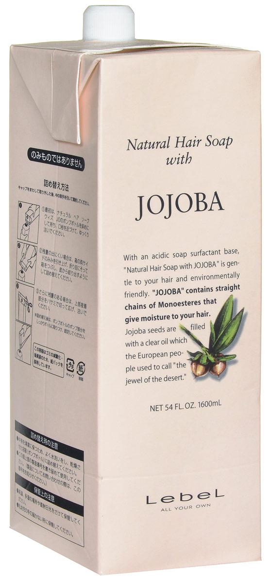 Lebel Natural Hair Шампунь с маслом жожоба Soap Treatment Jojoba, 16000 мл1477лпУвлажняющий шампунь «Жожоба» Lebel Natural Hair Soap Treatment:Эффективно увлажняет и питает волосы. Удерживает влагу внутри волоса. Устраняет сухость и ломкость волос. Подходит для ухода за наращенными волосами. Защищает от УФ (SPF 15).
