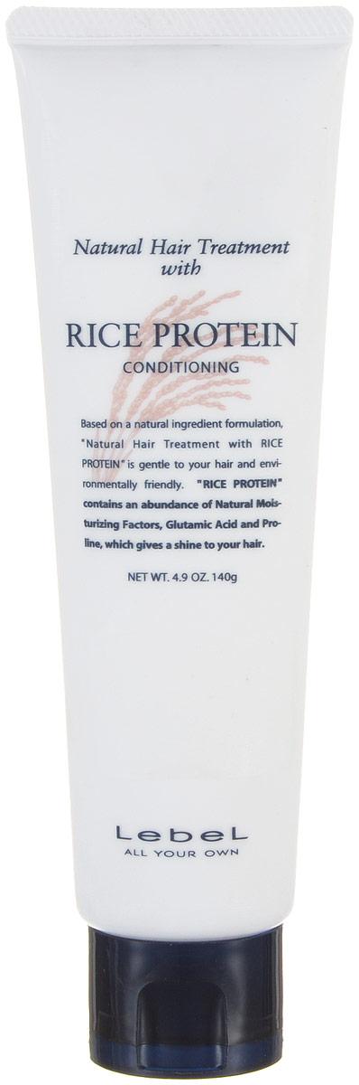 Lebel Natural Восстанавливающая маска для волос с протеинами риса Hair Soap Treatment Rice Protein 140 г4959лпМаска для волос на каждый день. Активно увлажняет волосы, придает им эластичность. Волосы становятся заметно более гладкими и блестящими. Не спутывает и не утяжеляет локоны. Расчесывание и укладка становятся легче. Обладает приятным ароматом и способствует блокированию впитывания неприятных запахов кудрями. Входящий в состав УФ-фильтр защищает волосы и кожу головы от солнечных лучей.