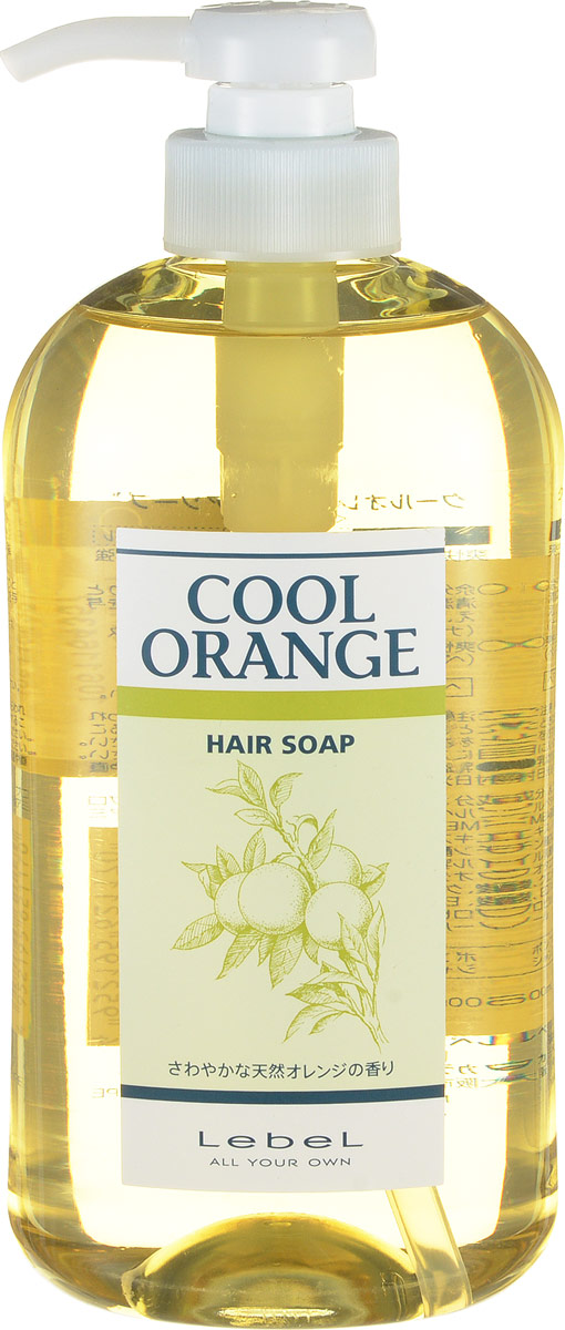 Lebel Cool Orange Шампунь для волос Холодный Апельсин Hair Soap Cool 600 мл lebel cosmetics cool orange sc hair soap шампунь супер холодный апельсин 600 мл