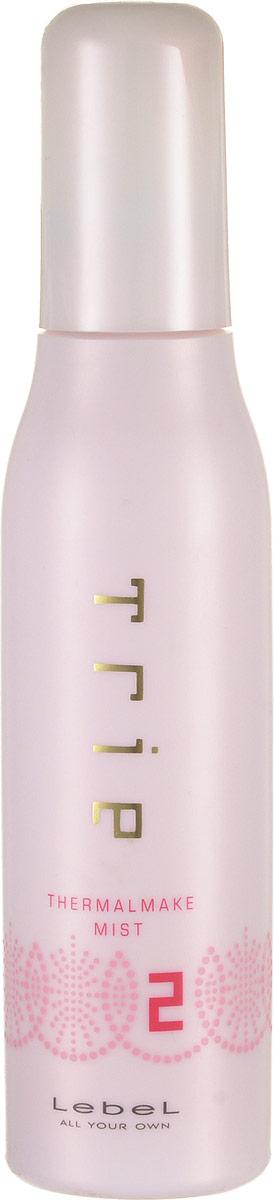 Lebel Trie Thermalmake Защитный спрей для термо-укладки Mist 2 150 мл1650лпЗащитный спрей для горячей укладки Lebel Trie Thermalmake:Степень фиксации (2). Придает волосам гладкость и ослепительный блеск Обладает сильно увлажняющими свойствами Подходит для создания мягких, естественных локонов или гладких как шелк волос Предотвращает потерю влаги в волосах в процессе укладки Защищает волосы от негативных факторов окружающей среды УФ (SPF 15)