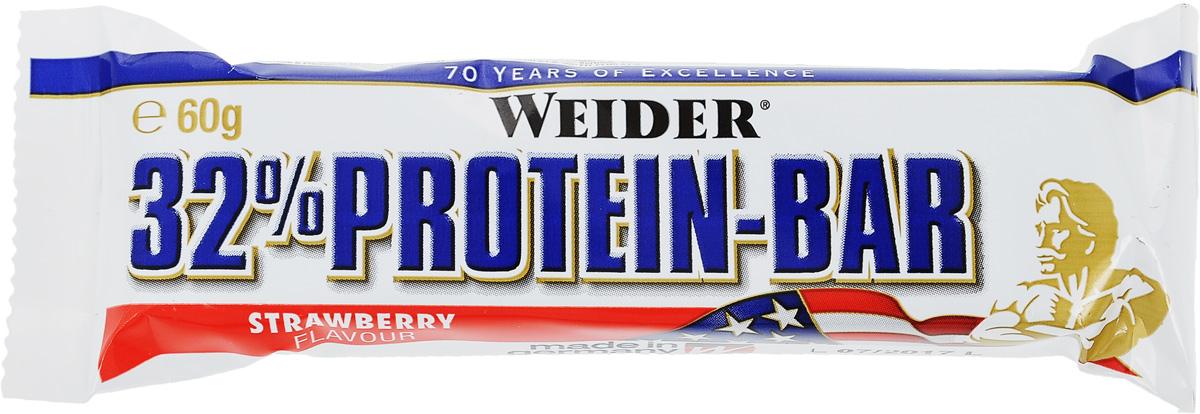 Батончик протеиновый Weider 32% Protein-Bar, клубника, 60 г30827Weider 32% Protein-Bar - это батончик, несущий в составе 32% высококачественного протеина. Он имеет много протеинов и мало жира, идеален для утоления легкого голода между приемами пищи. Может заменить протеиновый коктейль для увеличения белков в дневном рационе.Рекомендации по применению:Идеально употреблять между приемами пищи или как десерт, до и после тренировки.Состав: сироп глюкозы, молочный протеин, сироп фруктозы, гидрогенерированное растительное масло, гидролизат из коллагена протеина, декстроза, лимонная кислота, ароматизаторы, соль, витамин С (аскорбиновая кислота), высушенный яичный белок, витамин Е (ди-альфа токоферол), пантотеновая кислота (соль кальция), тиамин (витамин В1, HCl), рибофлавин (витамин В2), витамин В6 (пиридоксин HCl), E122.Товар сертифицирован.Как повысить эффективность тренировок с помощью спортивного питания? Статья OZON Гид