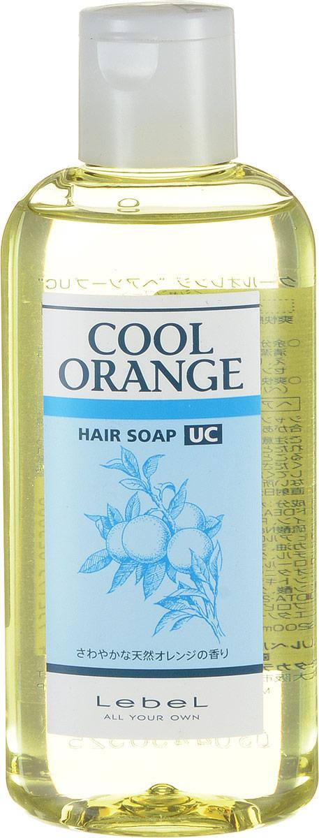 Lebel Cool Orange Шампунь для волос Ультра Холодный Апельсин Hair Soap Ultra Cool 200 мл3686лпШампунь для волос и кожи головы «Ультра Холодный Апельсин» Lebel:Решение проблем выпадения волос. Глубоко очищает кожу головы и волосы. Питает и укрепляет луковицы волос. Обладает охлаждающим эффектом. SPF 10.
