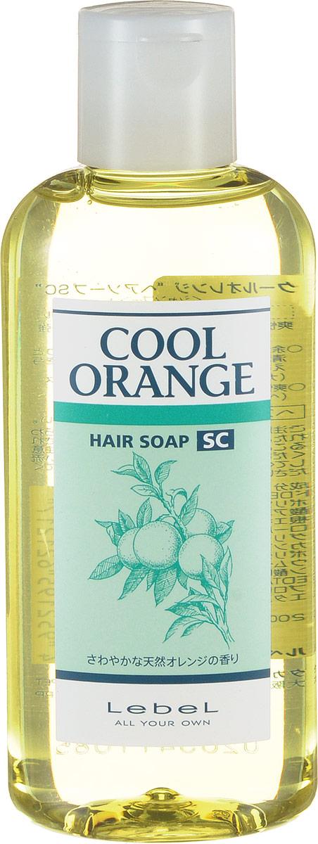 Lebel Cool Orange Шампунь для волос Супер Холодный Апельсин Hair Soap Super Cool 200 мл