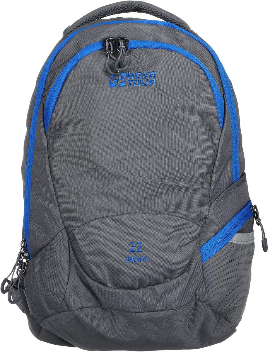 Рюкзак городской Nova Tour Атом 22, цвет: серый, 22 л рюкзак городской nova tour вижн цвет черный серый 20 л