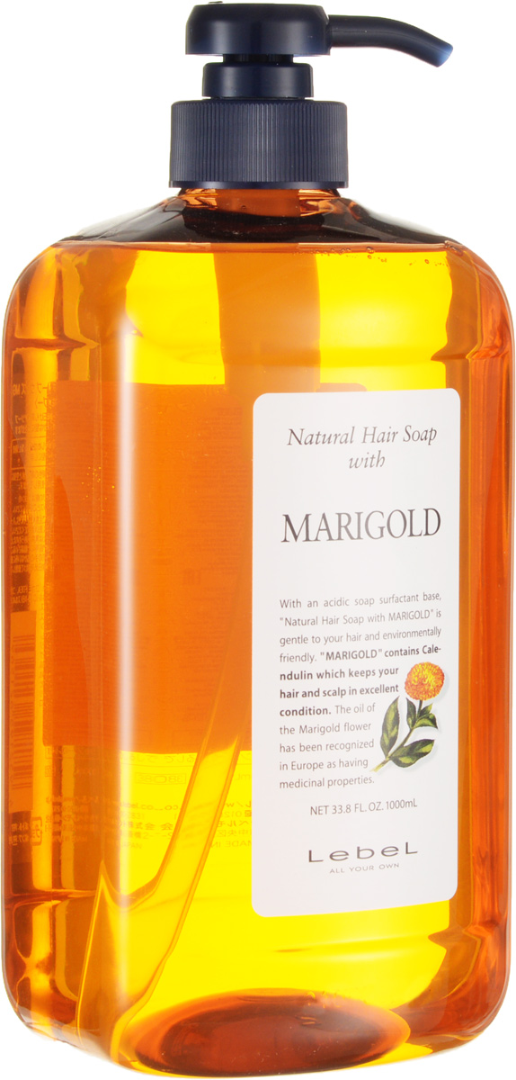 Lebel Natural Hair Шампунь с календулой Soap Treatment Marigold, 1000 мл пилинг для кожи головы serioxyl scalp treatment thinning hair 15 х 15 мл