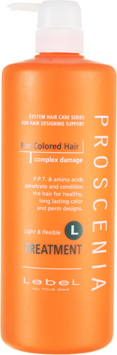 Lebel Proscenia Маска для окрашенных и химически завитых волос Treatment L 980 мл сыворотка флюид lebel лосьон для волос proscenia drying fix lebel