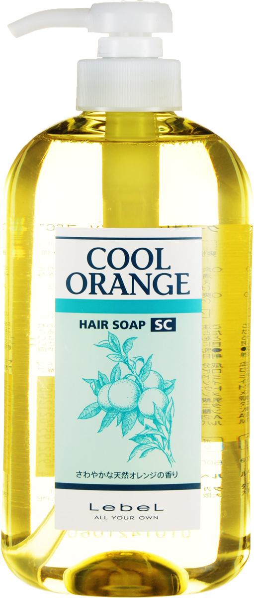 Lebel Cool Orange Orange Шампунь для волос Супер Холодный Апельсин Hair Soap Super Cool 600 мл1200лпШампунь для волос и кожи головы «Супер Холодный Апельсин» Lebel Профилактика выпадения волос.Глубоко очищает кожу головы и волосы. Нормализует работу сальных желез.Устраняет себорею.Освежает.SPF 10.