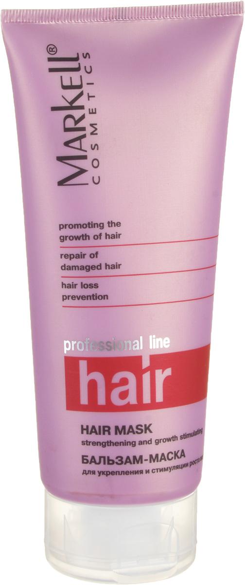 Markell Бальзам-маска Professional Hair Line для укрепления и стимуляции роста волос, 200 мл7744Бальзам-маска с инновационным комплексом для интенсивного восстановления и укрепления ослабленных волос. Активные компоненты способствуют укреплению волосяной луковицы и стимулируют активный рост волос. - восстанавливает поврежденные волосы- предупреждает выпадение волос- способствует росту волос