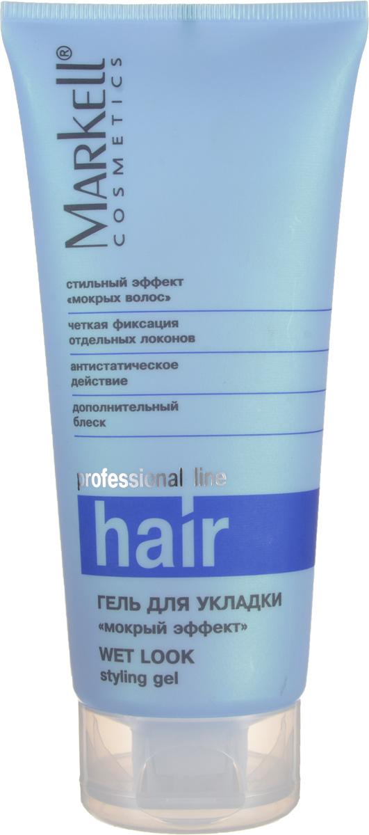 Markell Гель для укладки волос Professional Hair Line Мокрый эффект, 200 мл8376Профессиональный гель для стайлинга с увлажняющими компонентами, ухаживающим комплексом и УФ-фильтром. Обеспечивает надежную фиксацию причёски, эффект «мокрых волос», великолепное структурирование волос, невероятный блеск всей прически.