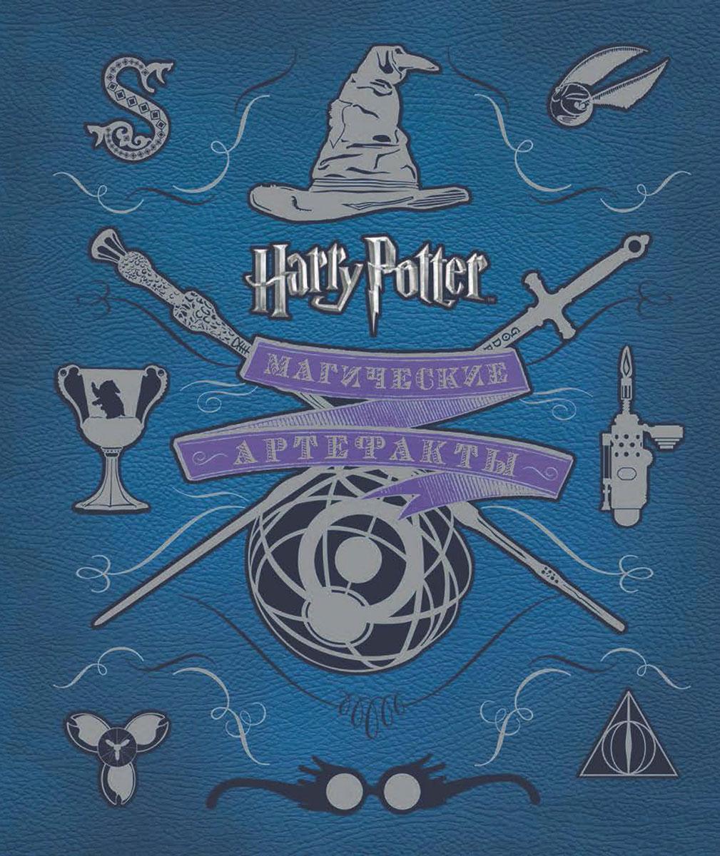 Гарри Поттер WB. Магические артефакты гарри поттер кино купить