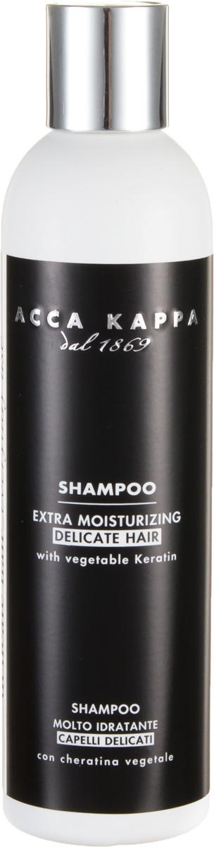 Шампунь Acca Kappa Белый мускус. Для сухих и поврежденных солнцем волос, 250 мл853259Шампунь Acca Kappa Белый мускус для сухих и поврежденных солнцем волос деликатно очищает волосы. Натуральный комплекс растительных ингредиентов в составе шампуня сохраняют увлажненность и естественный защитный барьер, а также производит глубокую очистку. Идеально подходит для ежедневного использования.Чистые и нежные ноты Белого Мускуса, получены гармоничным сочетанием эфирных масел двух средиземноморских растений: лаванды, расслабляющее и успокаивающее действие которой известно с древнейших времен, и можжевельника, имеющего аромат древесины и ягоды. Этот аромат имеет сладкие, теплые и чувственные ноты с легким оттенком дерева, амбры и мускуса. Рекомендуется использовать вместе сКондиционером для волос Acca Kappa Белый Мускус. Характеристики:Объем: 200 мл. Производитель: Италия.Товар сертифицирован.