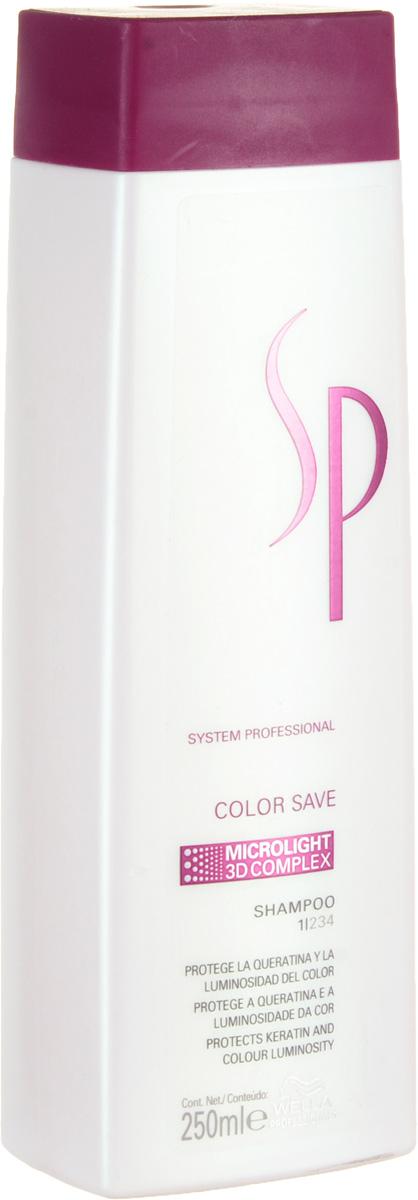 Wella SP Шампунь для окрашенных волос Color Save Shampoo, 250 мл63021Шампунь для нормальных окрашенных волос Wella SP Color Save Shampoo деликатно заботиться об интенсивности цвета ваших локонов. Средство придает волосам особый эксклюзивный блеск и подчеркивает их тон. Также шампунь от Велла проникает глубоко в структуру волоса и укрепляет ее.